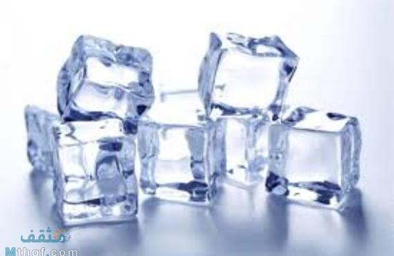 الجليد لعلاج البواسير
