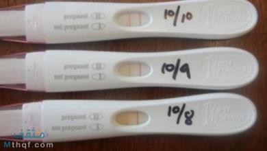 كيفية استعمال اختبار الحمل