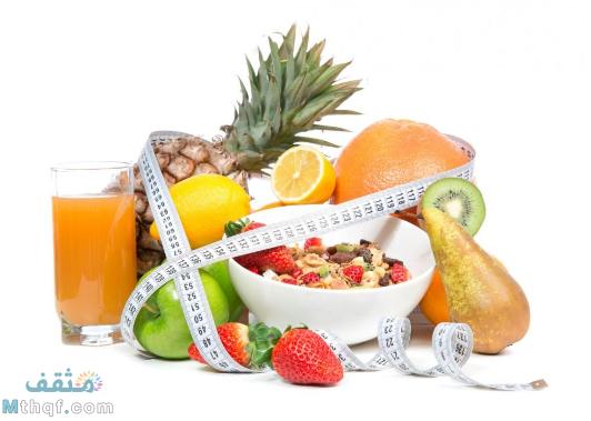 نظام صحي لإنقاص الوزن