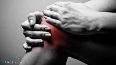 وصفات لعلاج خشونة الركبة