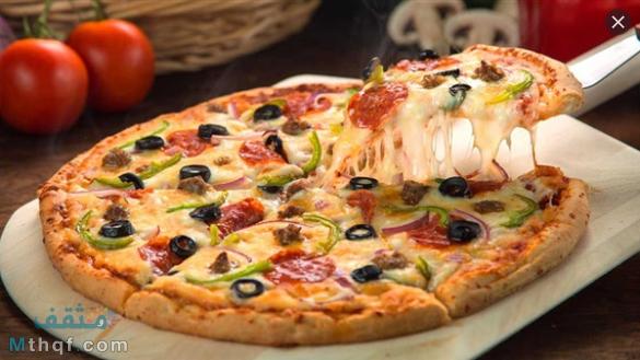 طريقة بيتزا العشر دقائق
