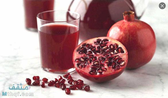 فوائد عصير الرمان للرجيم