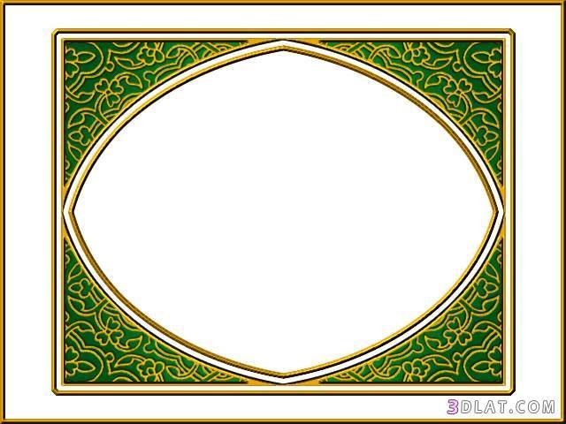 أجمل إطارات Word إسلامية 3