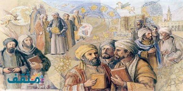 أسماء علماء الكيمياء المسلمين وإنجازاتهم