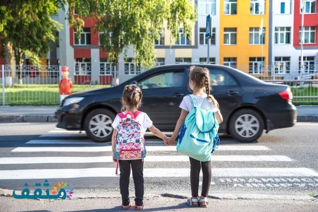 إذاعة عن السلامة المرورية للمدرسة