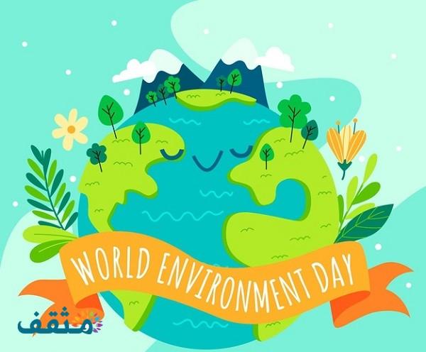 إذاعة مدرسية عن البيئة وأهمية الحفاظ عليها