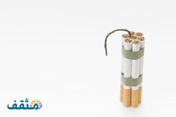 إذاعة مدرسية عن التدخين