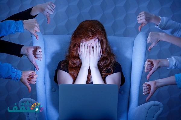 الأضرار الاجتماعية المترتبة على الاستخدام السلبي للتقنية