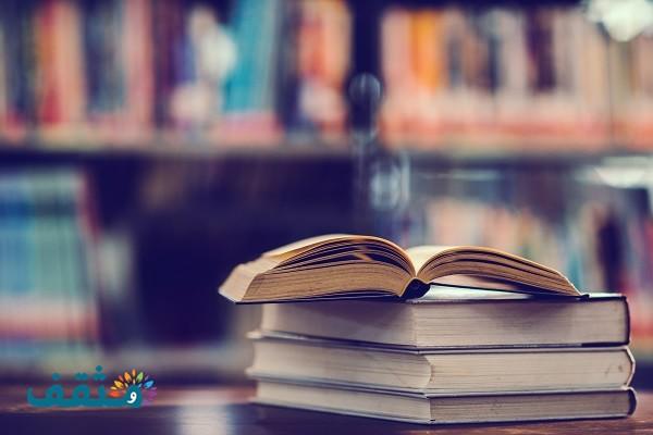 التخصصات المتاحة للقسم الأدبي