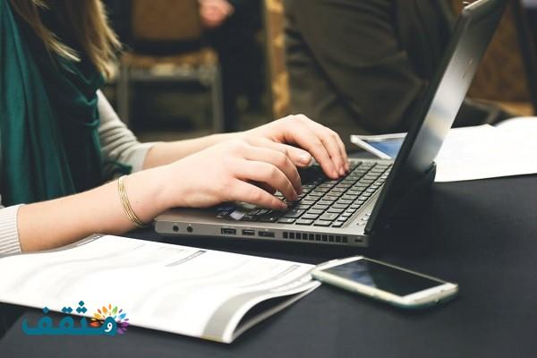 كيفية كتابة رسالة إدارية نموذج جاهز للطباعة