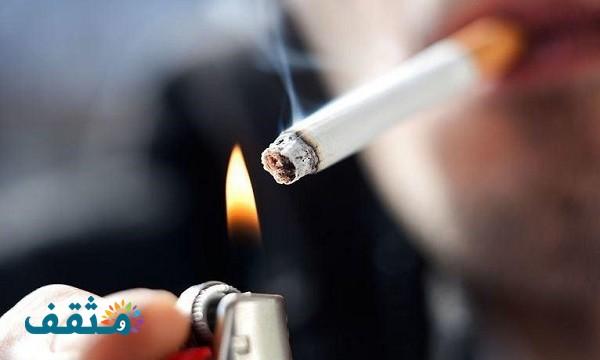 أفضل أنواع السجائر وأقلها ضرر
