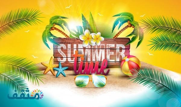 إذاعة مدرسية عن فصل الصيف