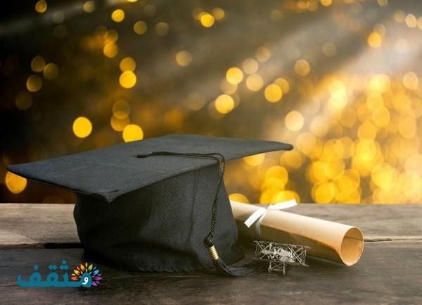 الجامعات السودانية المعترف بها في السعودية
