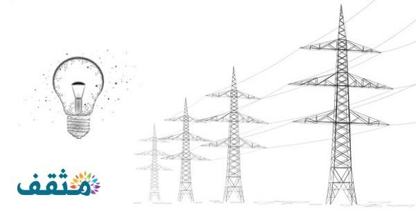 بحث عن الكهرباء الساكنة والكهرباء المتحركة