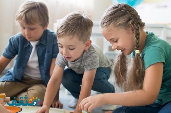 بحث عن رياض الأطفال كامل