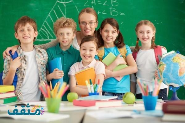 بحث عن صفات المعلم الناجح