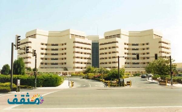 تخصصات الانتساب في جامعة الملك عبدالعزيز