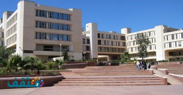 تخصصات الجامعة العربية للعلوم والتقنية