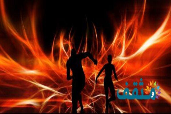 تفسير حلم الهروب من النار