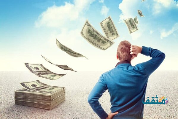 حلم الحصول على المال
