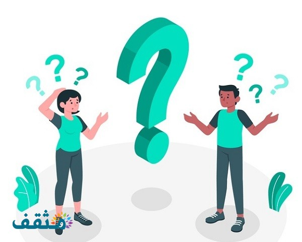 سؤال وجواب للإذاعة المدرسية