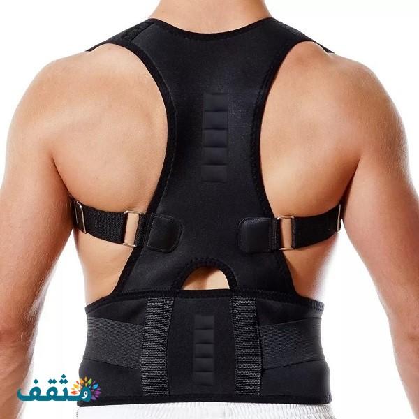فوائد وأضرار استخدام حزام الظهر